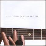11-samba