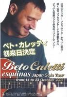 Japan Solo Tour 2005